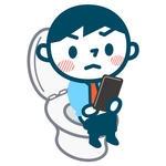 lire aux toilettes